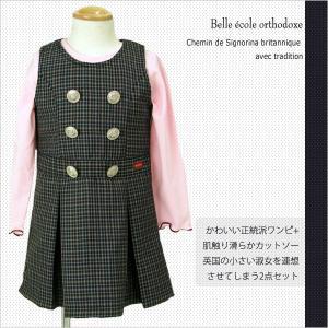子ども服 送料無料 洗練されたインポート子供服ブランドコーディネイト女の子85-110cm No.79入園 ギフト|adorable