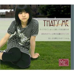 レギンス 脚線美効果レース(濠Me)That's me(ザッツ・ミー)インポート|adorable