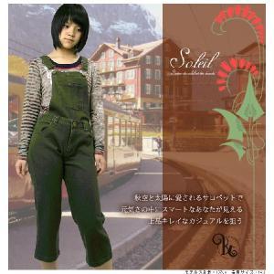 サロペット デニム パンツ 刺しゅう入り 上品 ガールズ (JPBt) インポート 150-170cm|adorable