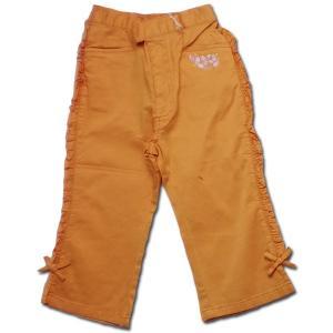 パンツ 雛菊 サイドフリルの鮮やか(オレンジ)子供服・女の子100 110cm 春夏 クリアランスセール|adorable