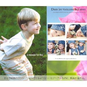 はじめましてさん 限定 子供服 春夏 プレミアム スタイリングお試しセット(福袋) 送料無料 男の子女の子85cm〜160cm|adorable