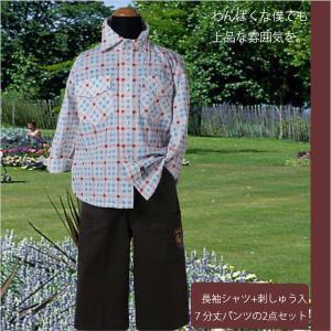 シンプルなので1枚で着ても、Tシャツの上に羽織ものとしても着まわせる優れもの長袖シャツとウエストは半...