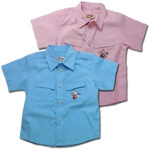 半袖シャツ 日々楽しみ 可愛いくてしっかり見える役立ち(濠Du)子供服 男女 95cm|adorable