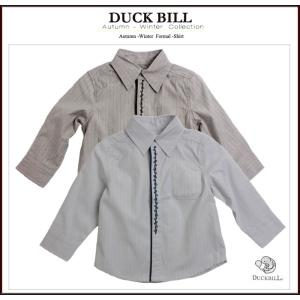 a89c5cb752a72 高級子供服 Adorable - フォーマルスーツ・ドレス|Yahoo!ショッピング