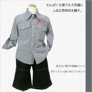 送料無料 お誕生日プレゼントおでかけコーディネート男の子120-160cm No.120 adorable