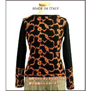 母の日 ギフト 黒地に鮮やかなカラーが映える 春秋兼用可能の薄手長袖セーターオレンジ(伊Za) イタリア製|adorable