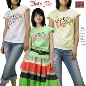 Tシャツ 夏に嬉しいリゾートオーソドックスな可愛い短袖(濠Me)親子ベア子供服 春夏 クリアランスセール 130cm-170cm adorable