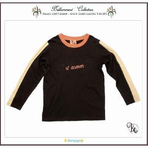 子ども服 王子様の普段着 刺繍入りフォーマルに映える高級感ある長袖Tシャツ(JPBt)子供服男の子 ブラウン 120cm 130cm 140cm|adorable