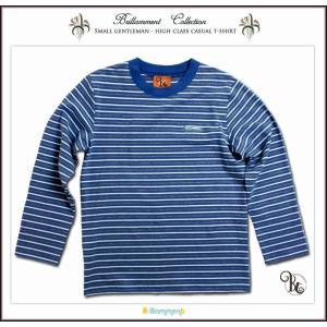 王子様の普段着 刺繍入りフォーマルに映える高級感あるボーダー柄長袖Tシャツ(JPBt)子供服男の子キッズ ジュニア ティーン 150cm ブルー adorable