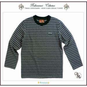 王子様の普段着 刺繍入りフォーマルに映える高級感あるボーダー柄長袖Tシャツ(JPBt)子供服男の子キッズ ジュニア ティーン 150cm ダックグリーン adorable