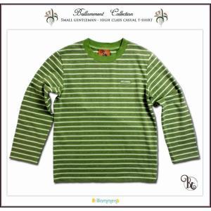 王子様の普段着 刺繍入りフォーマルに映える高級感あるボーダー柄長袖Tシャツ(JPBt)子供服男の子キッズ ジュニア ティーン 150cm ライムグリーン adorable