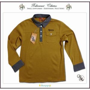 子ども服 長袖ポロシャツ イエローゴールド 130cm 140cm 子供服 男の子 王子様の普段着 千鳥柄襟刺繍入りフォーマルに映える高級感(JPBt) キッズ ジュニア|adorable