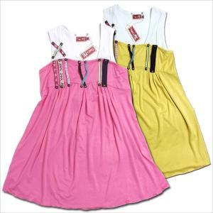 ワンピース風 ロング Tシャツ 女の子 子供服 春夏 虹の旅 (濠Me)  セール  160cm 170cm|adorable