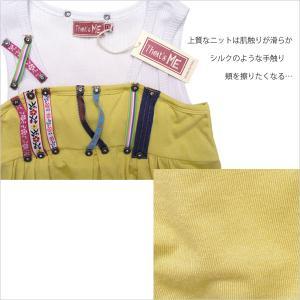 ワンピース風 ロング Tシャツ 女の子 子供服 春夏 虹の旅 (濠Me)  セール  160cm 170cm|adorable|03
