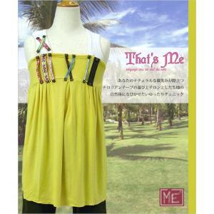 ワンピース風 ロング Tシャツ 女の子 子供服 春夏 虹の旅 (濠Me)  セール  160cm 170cm|adorable|04