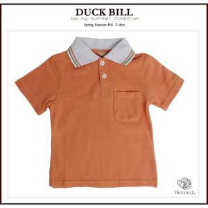 ポロシャツ 半袖 男の子 子供服 春夏 セール レインボーボーイ ラフな着心地 お上品(濠Du)95cm|adorable