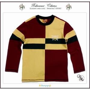 トレーナー 英国 貴族紋章刺繍入り セーター風に ブリティッシュ スエット ニット 長袖Tシャツ(JPBt)子供服 120-140cm バーガンディ|adorable