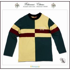 トレーナー 英国 貴族紋章刺繍入り セーター風に ブリティッシュ スエット ニット 長袖Tシャツ(JPBt)子供服 120-140cm グリーン|adorable
