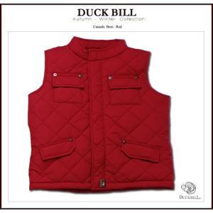 e350f54de2319 子ども服 子供服 ワイルドに格好よく目立つ 節電冬あると便利綿入り暖か ...