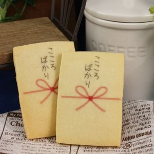 【12/16以降出荷【水引上:こころばかり】のしクッキー プチギフト 名入れ お菓子 結婚式 子供 ...