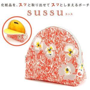 アネモネグレー 立つ 自立 化粧 コスメ メイク ポーチ 朱色  SAZARE sussu17P-flowergray メール便無料|adoshop