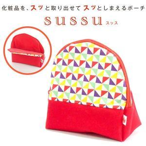 和柄 赤 立つ 自立 化粧 コスメ メイク ポーチ 祭 和モダン SAZARE sussu19PT-kazared メール便無料|adoshop