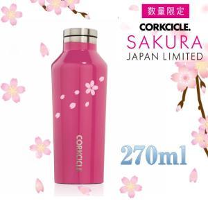 日本限定 冷めない水筒 CORKCICLE CANTEEN SAKURA 270ml 長時間保温 保冷 かっこいい エコマイボトル おしゃれで人気の桜 さくらデザイン ピンク 母の日ギフト|adoshop