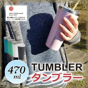 冷めないコップ コークシクル CORKCICLE 16 OZ TUMBLER 470ml タンブラー ローズクォーツ ピンク ホワイト マットブラック ペリペリ 薄紫 カラビアングリーン|adoshop