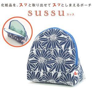 総レース 紺色 立つ 自立 化粧 コスメ メイク ポーチ 花柄 大人デザイン  SAZARE sussu23flowerblue|adoshop