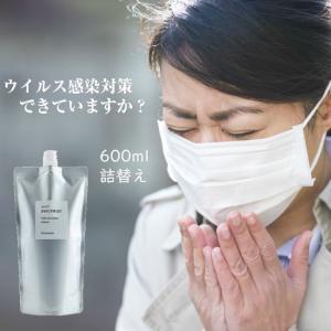 デイリーミスト 600ml詰替パウチ 弱酸性 ウイルス対策 インフルエンザ対策 感染症予防 フリーマム DailyMist adoshop