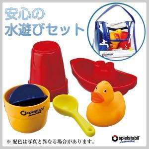 お風呂遊びセット Fuchsフックス 子供の手に優しい柔らかプラスチック 水遊び おもちゃ|adoshop
