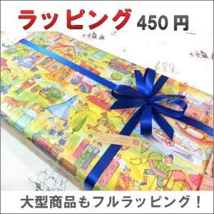 ブルーダー専用 輸入包装紙 有料ギフトラッピング 大型玩具用|adoshop
