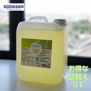SODASAN ソーダサン ランドリーリキッド お得な詰替え用5L オーガニック洗剤 白物・色柄物液体洗濯洗剤|adoshop