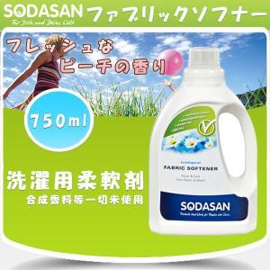 SODASAN ソーダサン ファブリックソフナー 750ml オーガニック柔軟剤|adoshop