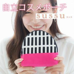 立てて収納  ブラックxピンク 化粧 コスメ ポーチ SAZARE 立つ メイクポーチ sussu25.Bo-black メール便送料無料|adoshop