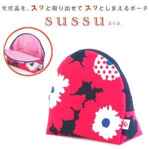 麻混 黒赤系 花柄 自立 化粧 コスメ ポーチ メイクポーチ  SAZARE sussu33p-redflower メール便無料|adoshop