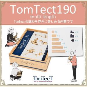 トムテクト TomTecT トムテクト190(TomTect190 multi length)/5歳...