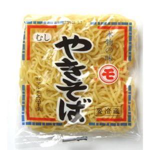 静岡県富士宮市のマルモ食品工業の富士宮やきそばです。B-1グランプリ2年連続グランプリ受賞の富士宮や...