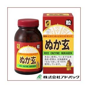 ぬか玄 粒タイプ 560粒入(単品)