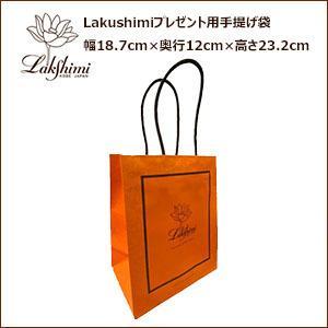 """大切な人に贈るための専用ギフト袋です。専用ギフト袋1袋に""""極上はちみつ紅茶""""または""""極上はちみつ入り..."""