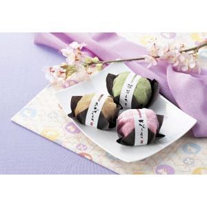 【和菓子タオル/プチギフト/かわいい雑貨/格安/ノベルティ】 ふんわり和菓子タオル|ads
