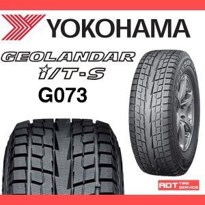 YOKOHAMA TIRE GEOLANDER i/T-S  185/85 R16 ヨコハマタイヤ ジオランダー 1本送料540円 スタッドレスタイヤ|adt
