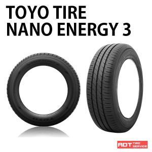 ナノエナジー3+ 低燃費タイヤ  185/65 R15 88S nano energy 3 / TOYO トーヨータイヤ 1本送料540円 adt