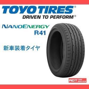NANOENERGY R41 215/45R17 87W TOYO TIRES 新車装着タイヤ プリウスA ナノエナジー トーヨー サマータイヤ adt