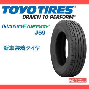 NANOENERGY J59 195/65R15 91S TOYO TIRES 新車装着タイヤ プリウス ナノエナジー トーヨー サマータイヤ adt