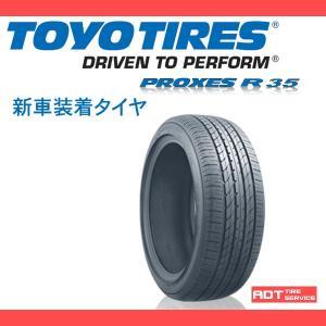 PROXES R35 215/50R17 91V TOYO TIRES 新車装着タイヤ プリウスα プロクセス トーヨー サマータイヤ adt