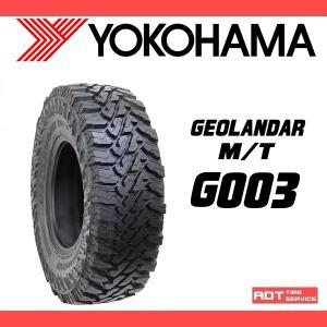 JOB RY52 145R12 6P YOKOHAMA TIRE ヨコハマタイヤ 軽トラック・軽バン 4本セット送料無料 期間限定特価|adt
