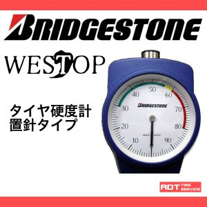 タイヤ硬度計 置針型 ブリヂストン BRIDGESTONE WESTOP ゴム・プラスチック製品の硬度簡易計測|adt