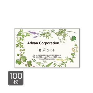 名刺印刷 作成  ショップカード カラー100枚 テンプレートで簡単作成 ハーブ アロマ 初めての作成でも安心|advan-printing