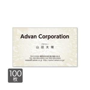 名刺印刷 作成  ショップカード カラー100枚 テンプレートで簡単作成 うすい色 初めての作成でも安心|advan-printing